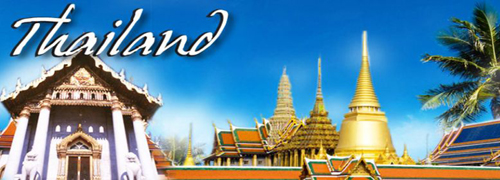 Тайланд горящие путевки туры тайланд октябрь